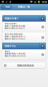 device-2013-06-13-193502