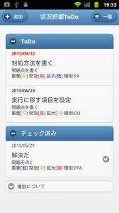 device-2013-06-13-193519